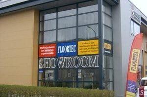showroom_dordrecht1